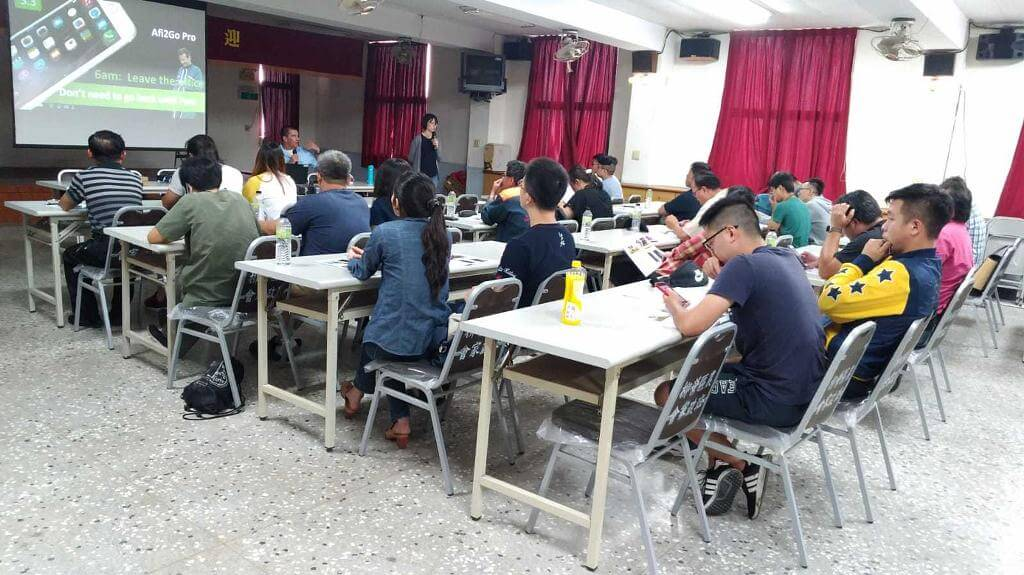 AfiFarm 5.3 and AfiCollar seminar Taiwan