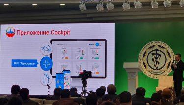 """New era of livestock farming in Uzbekistan"""" in Tashkent, Uzbekistan"""